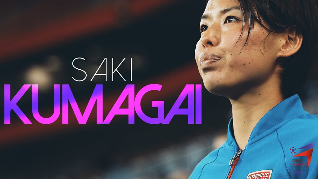 BBC Women's Footballer of the Year 2019 contender Saki Kumagai