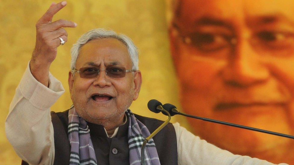 भाजपा सरकार के 'फ़ैसले' के विरोध में नीतीश कुमार: आज की पांच बड़ी ख़बरें