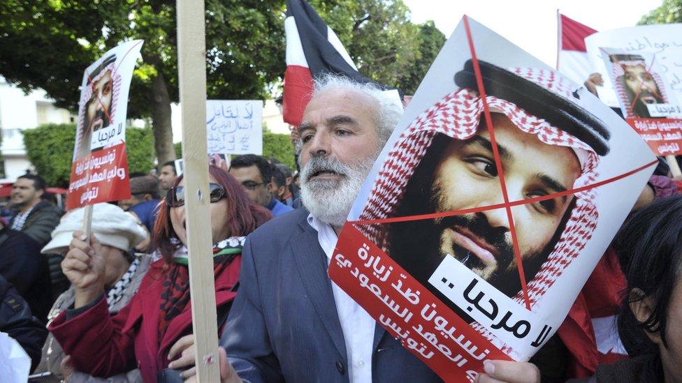 جانب من مظاهرات معارضة لزيارة بن سلمان لتونس