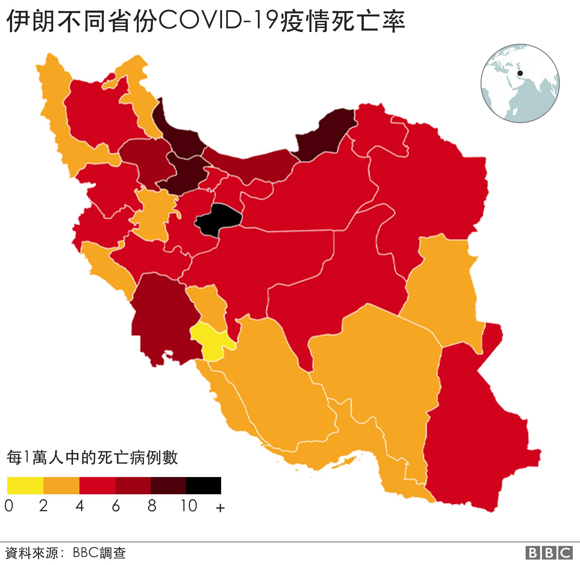圖表:伊朗各省新冠肺炎死亡率