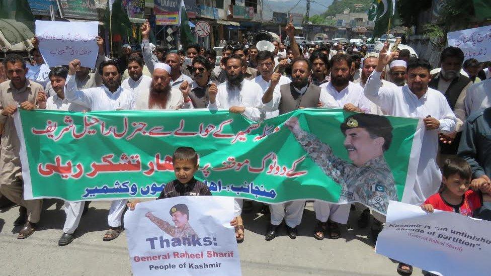 Demonstration in Muzaffarabad calling for Pakistan to control all of Kashmir (June 2015)