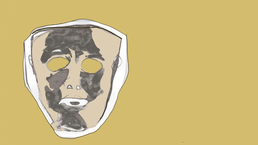 Ilustración de otra máscara