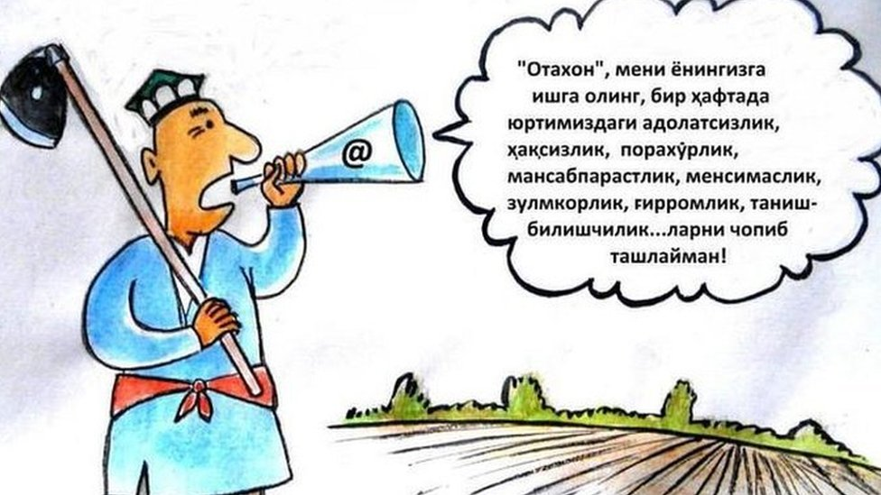 A cartoon reproduced in Eltuz, a satirical web-magazine that reflects the political mood in Uzbekistan.
