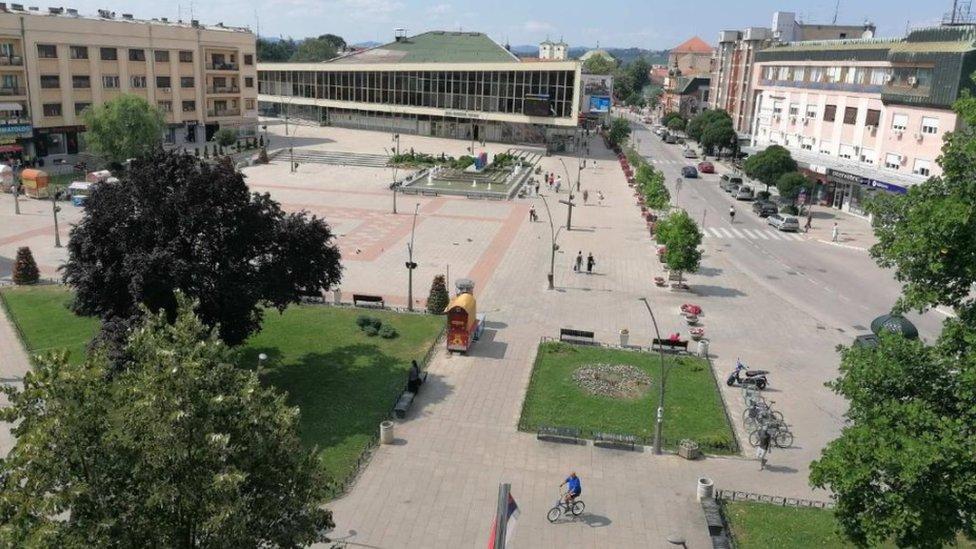 Centar Čačka
