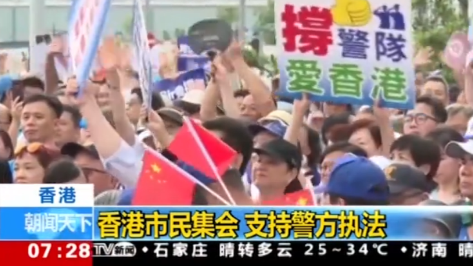"""CCTV showed """"support the police"""" protests"""