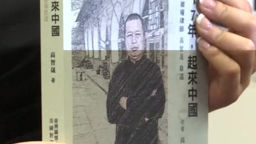 Gao Zhisheng on the cover of his memoir