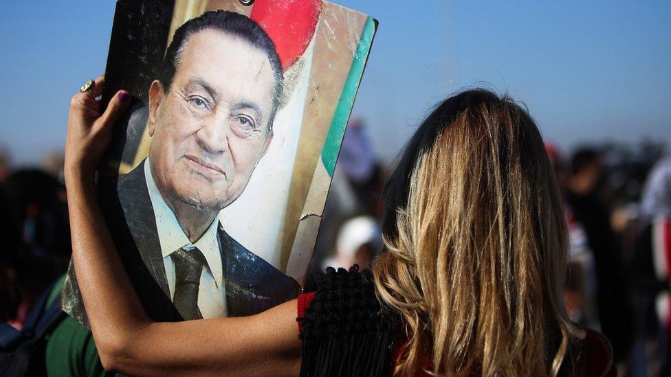 صورة لمبارك