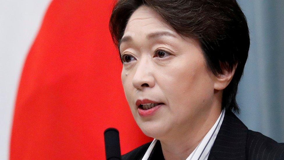 سيكو هاشيموتو