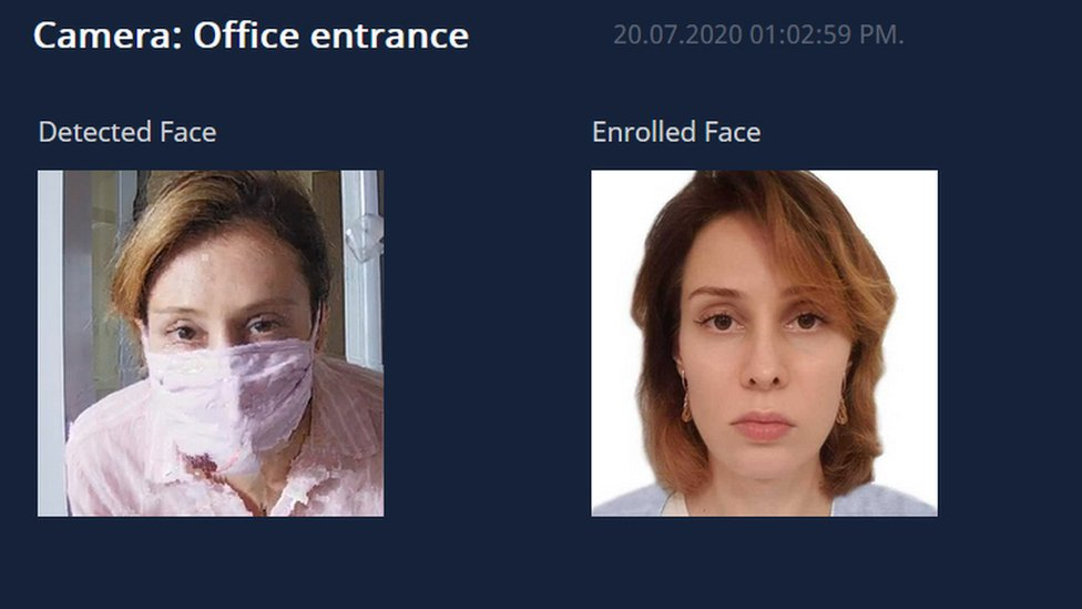 Tech 5 facial recognition software