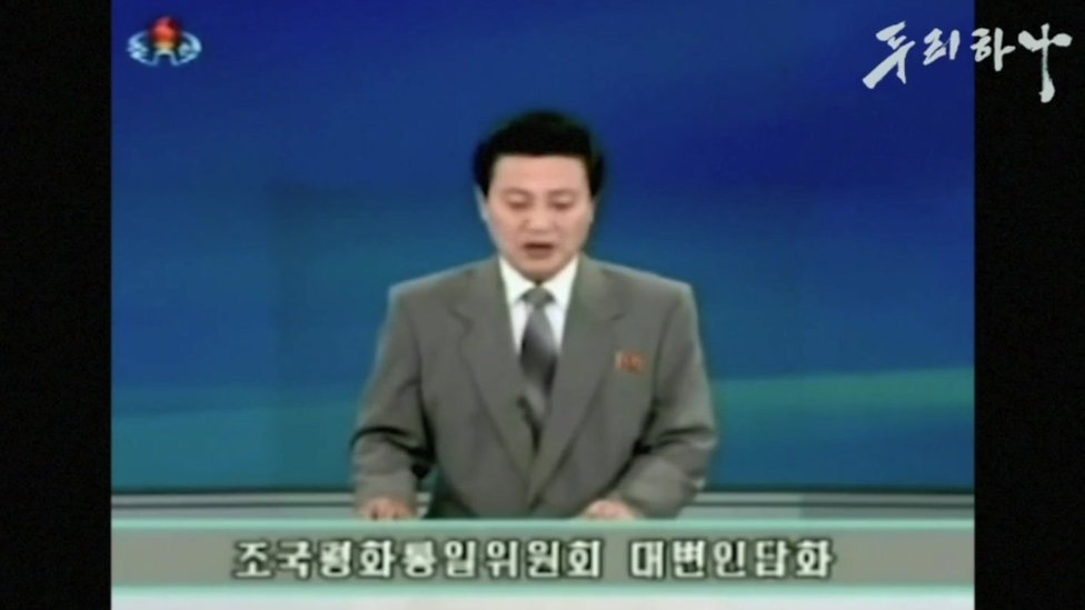 A North Korean state broadcaster discusses Pastor Chun
