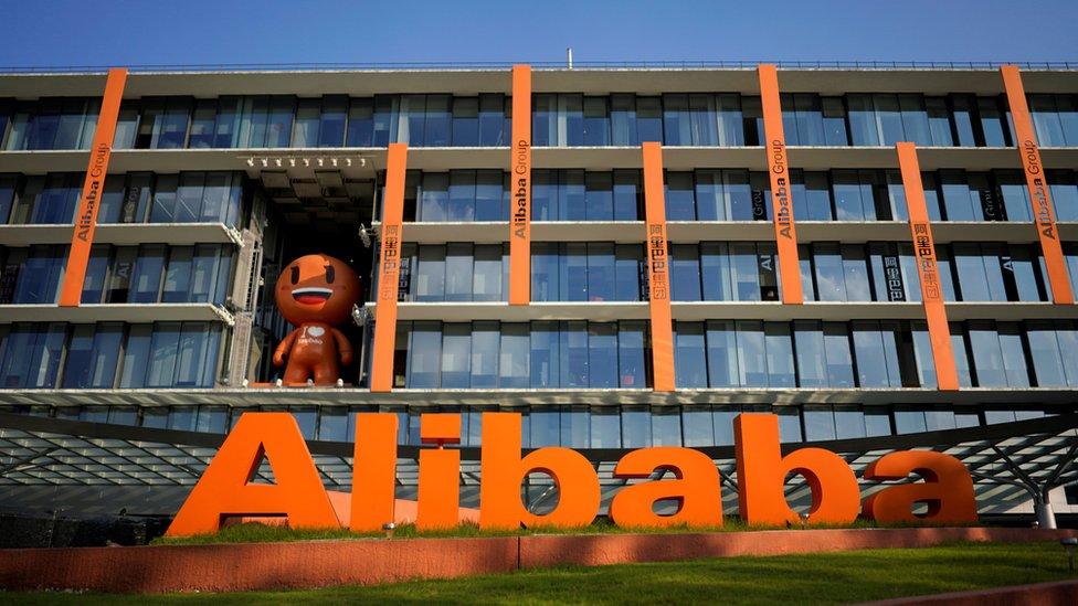 La sede de Alibaba en Hangzhou, provincia de Zhejiang