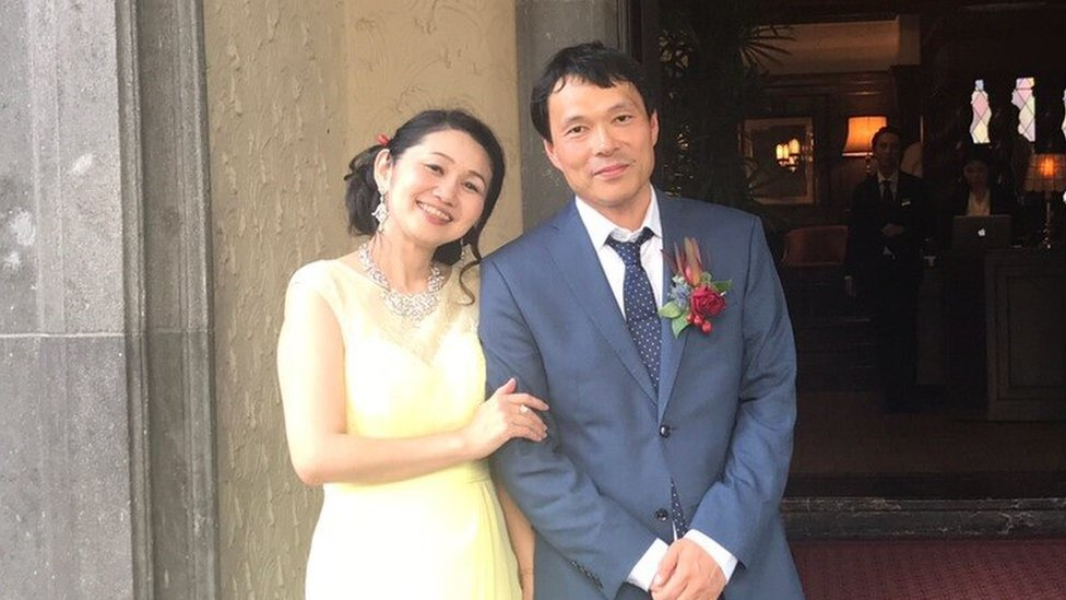 Cheiko Mitsui ve kocası