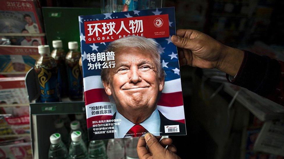 特朗普當選時,中國雜誌關注他為何能夠勝選。