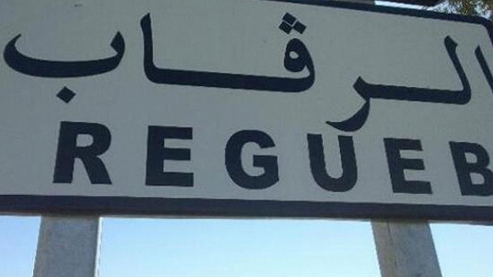تقع مدينة الرقاب وسط تونس