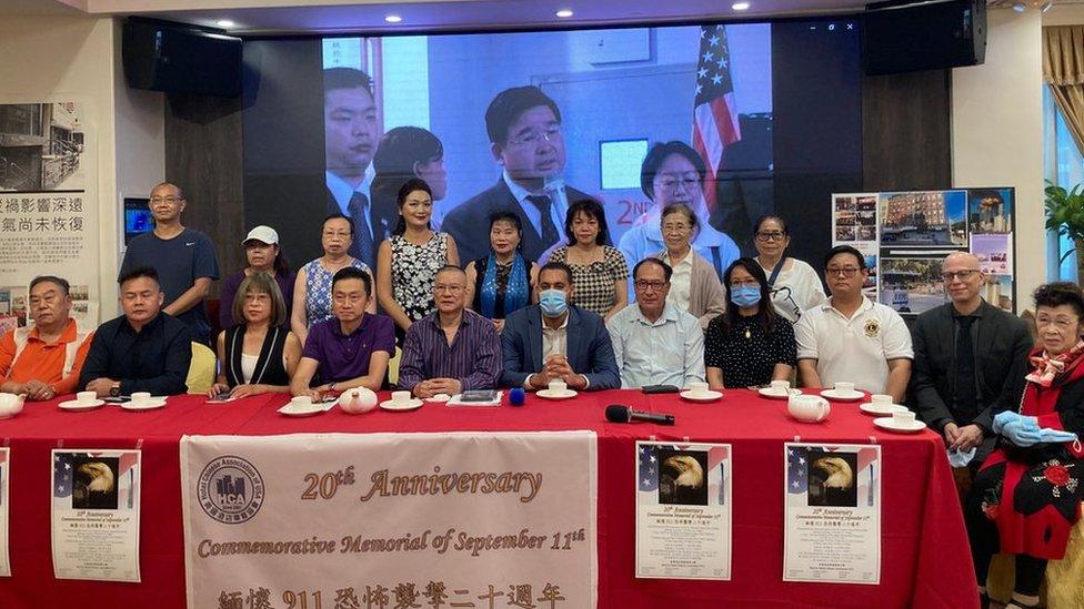 紐約中國城舉行紀念911災難20週年大會