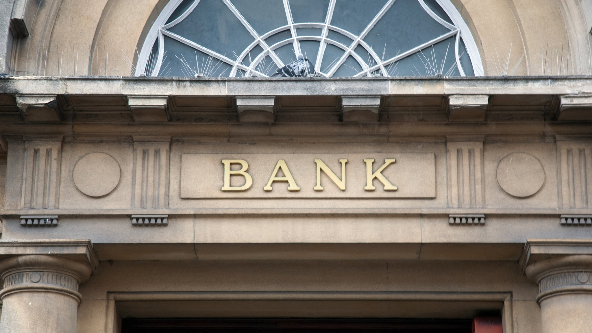 Why we fail to switch banks