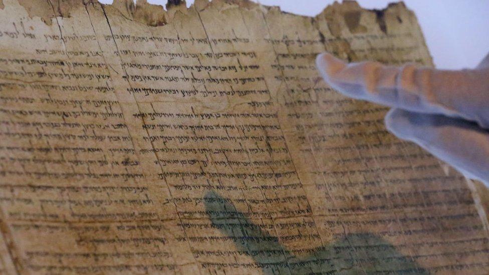 Fragmento del Gran Rollo de Isaías.