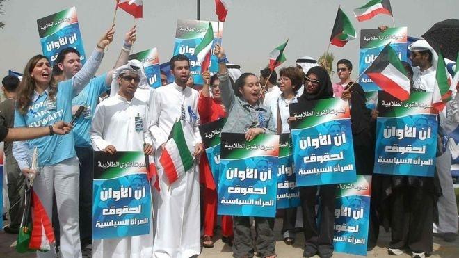 الکویت