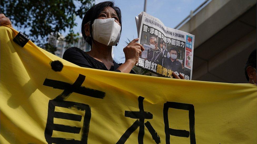 Крупнейшая оппозиционная газета Гонконга Apple Daily объявила о закрытии