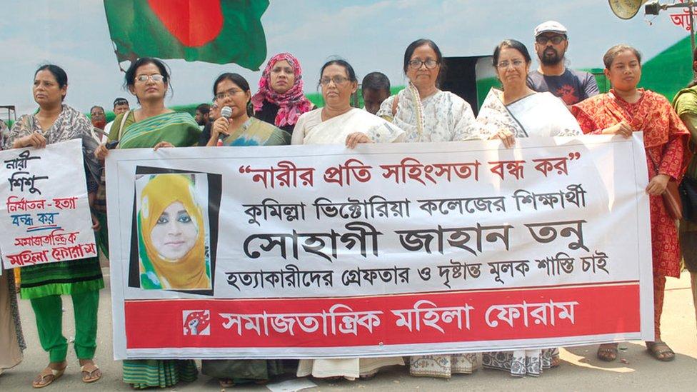 Demonstrators protesting against the killing of Sohagi Jahan Tonu