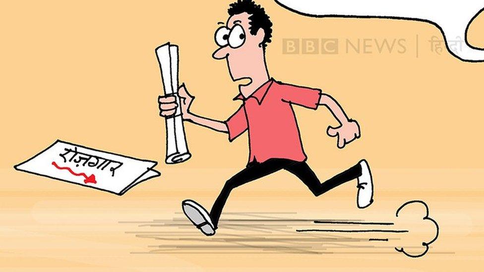 कार्टून: आप जिसके पीछे भाग रहे हैं, वो आपसे तेज भाग रही है