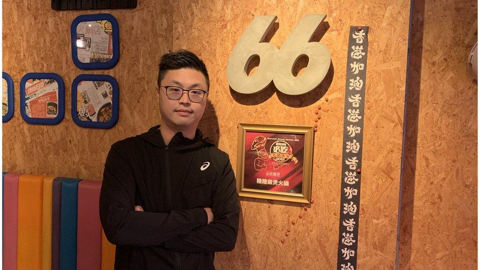 火鍋店負責人黃先生說,生意在反修例運動中增長三至四成。