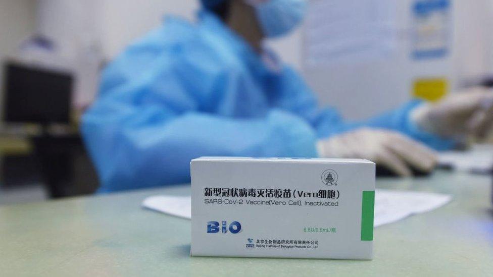 A box of Sinopharm vaccine