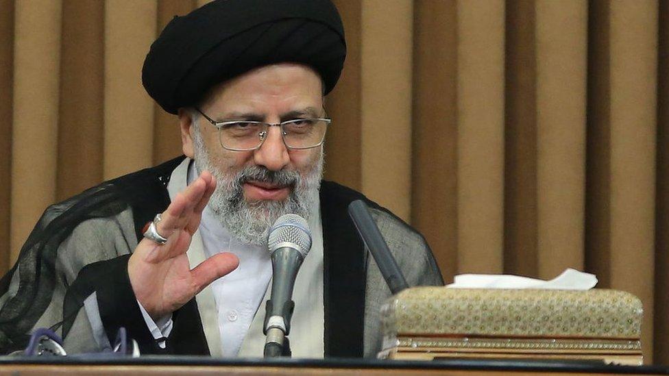 رئيس القضاء الإيراني إبراهيم رئيسي يخاطب السفراء الأجانب في طهران ، إيران (24 يونيو 2019)