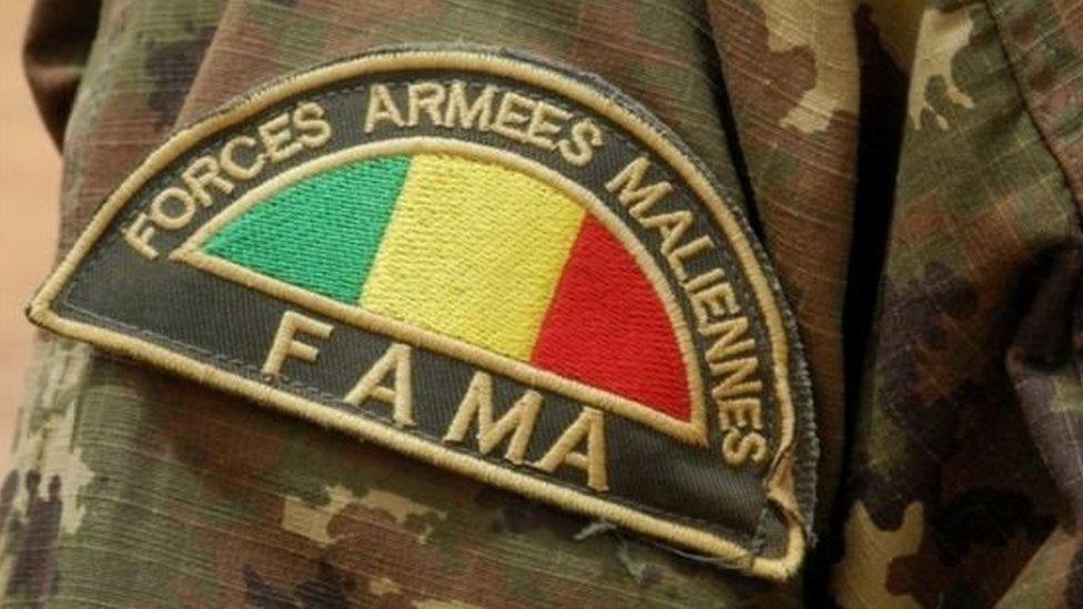 شعار الجيش المالي