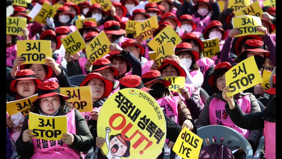 Mujeres surcoreanas protestan contra la desigualdad de género en una marcha de 2018