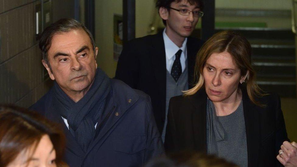 كارلوس غصن وزوجته كارول
