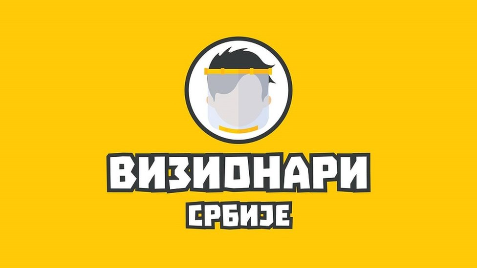 Vizionari Srbije