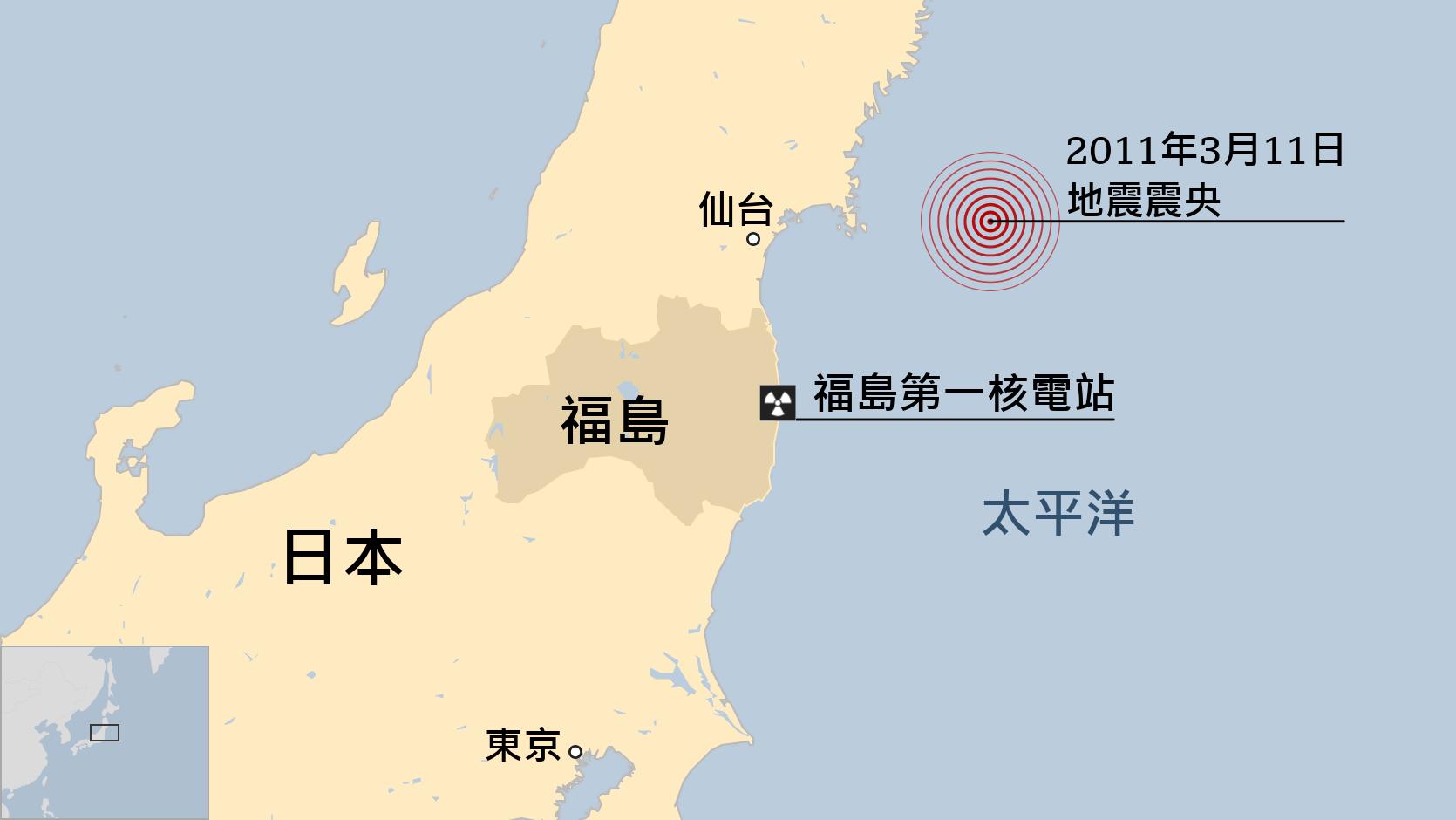 地圖:福島第一核電站位置(相對於日本東京、仙台)