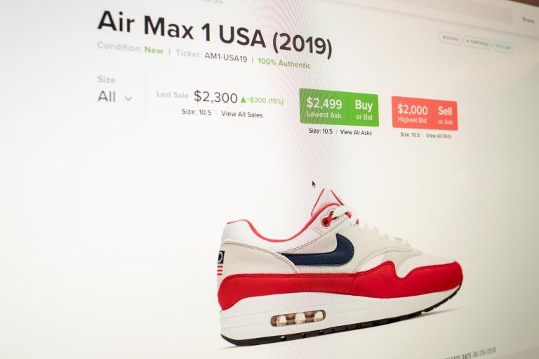 Captura de pantalla con el precio de las zapatillas de Nike en internet.