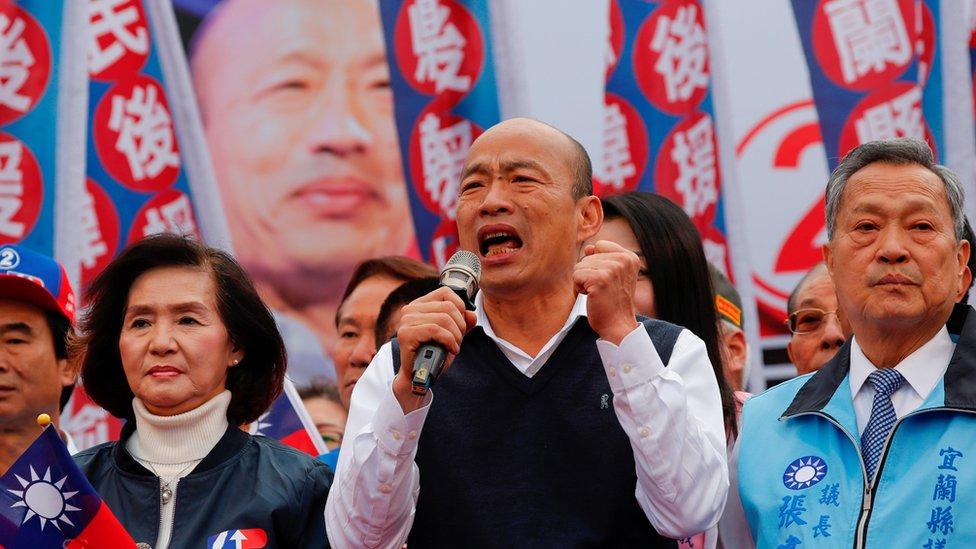 台灣國民黨總統侯選人韓國瑜