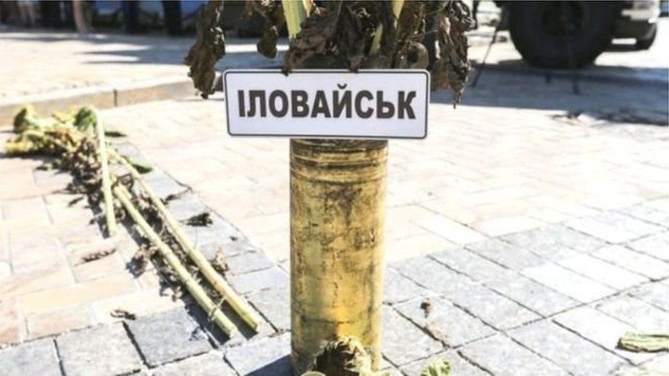 Віроломне вбивство: всі подробиці розслідування причетності Росії до Іловайська