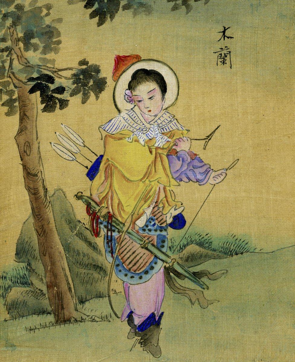 Dibujo de Mulan