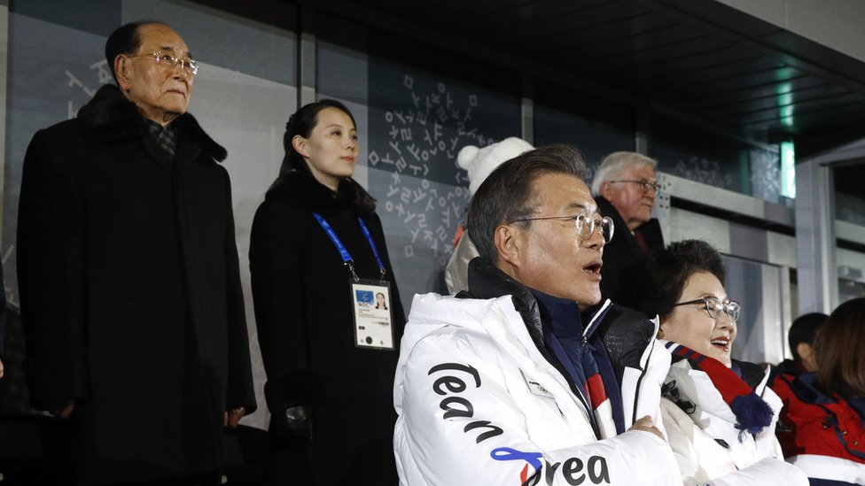 South Korean President Moon Jae-in, second from bottom right, stands alongside first lady Kim Jung-sook as the South Korean national anthem is played at the opening ceremony, with top left is Kim Yong Nam, president of the Presidium of North Korean Parliament, and Kim Yo Jong, sister of North Korean leader Kim Jong Un at the PyeongChang 2018 Winter Olympic Games