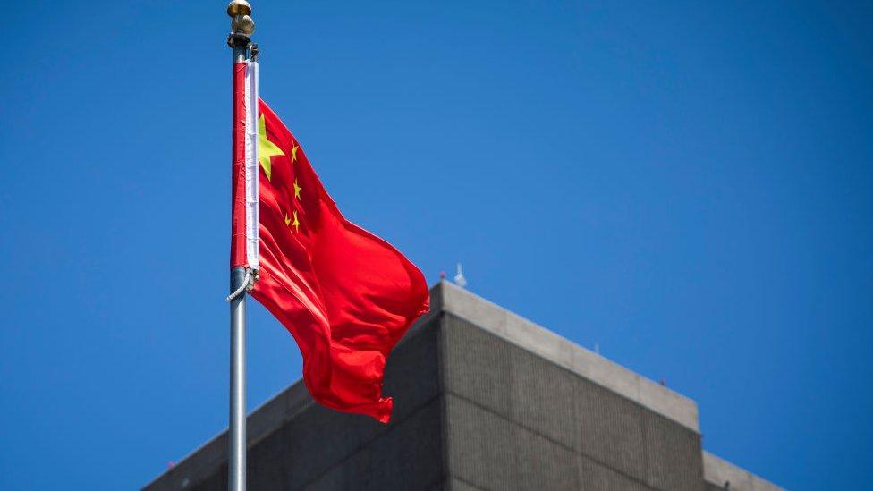 bandera china en consulado de San Francisco