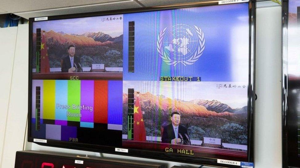 習近平通過視頻連線方式出席2020年9月的聯合國大會。