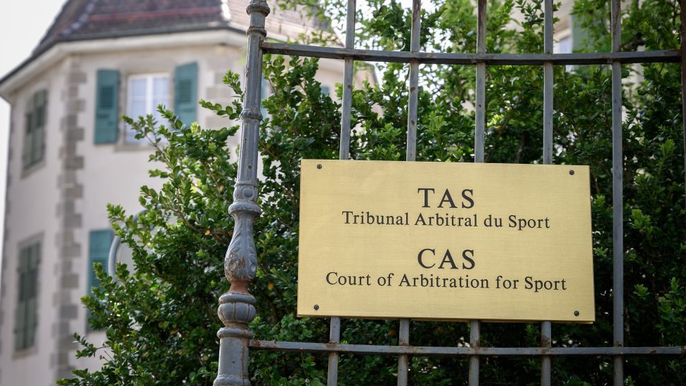 Gates outside the Court of Arbitration for Sport in Switzerland