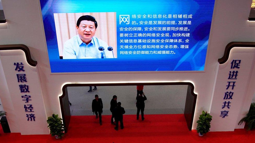 中國國家主席習近平給大會發賀電