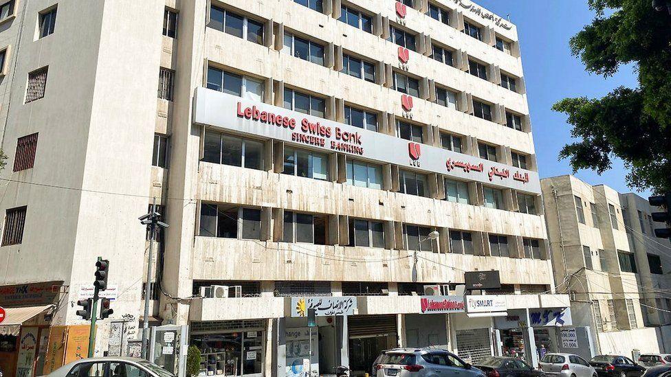Bankalar Birliği Lebanese Swiss Bank'a yapılan baskını kınadı