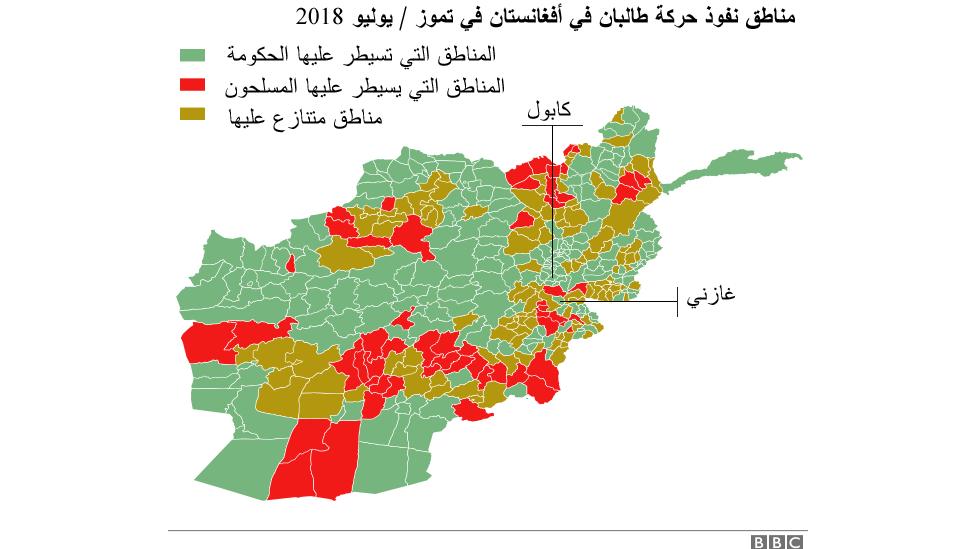خريطة أفغانستان ومواقع طالبان فيها