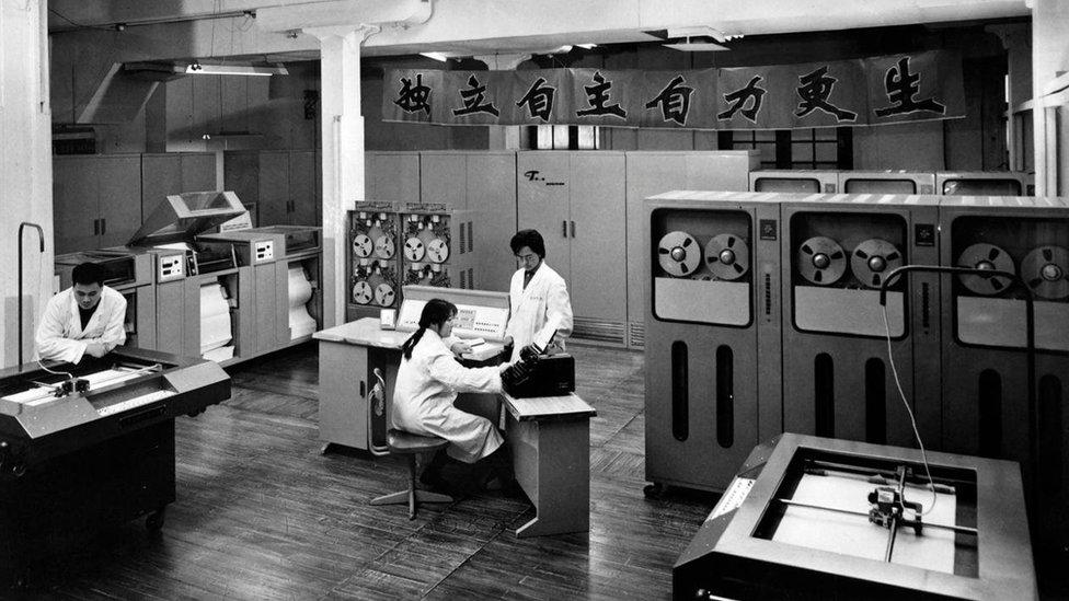 En la década de 1970, China ya había desarrollado computadoras potentes y sofisticadas con circuitos integrados.