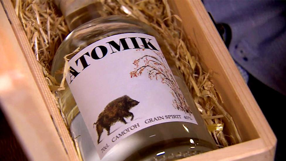 Botella de Atomik