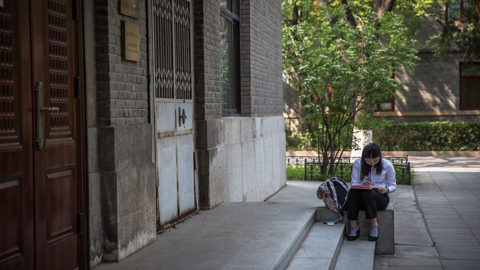 北京大學校園
