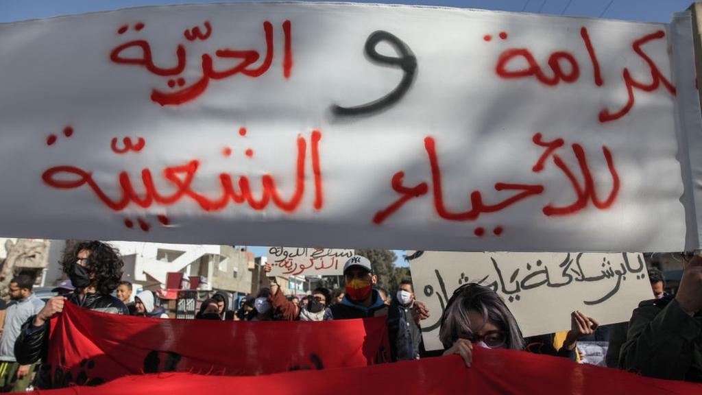الصورة من احتجاجات سابقة بداية هذا العام ضد التعامل الأمني مع تحركات الأحياء الشعبية في تونس