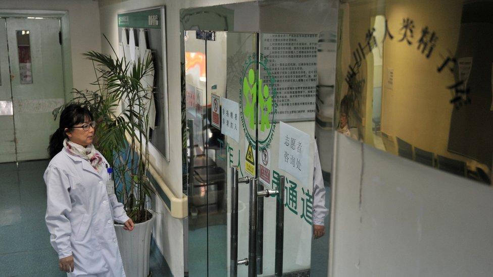 A sperm bank in Sichuan, China