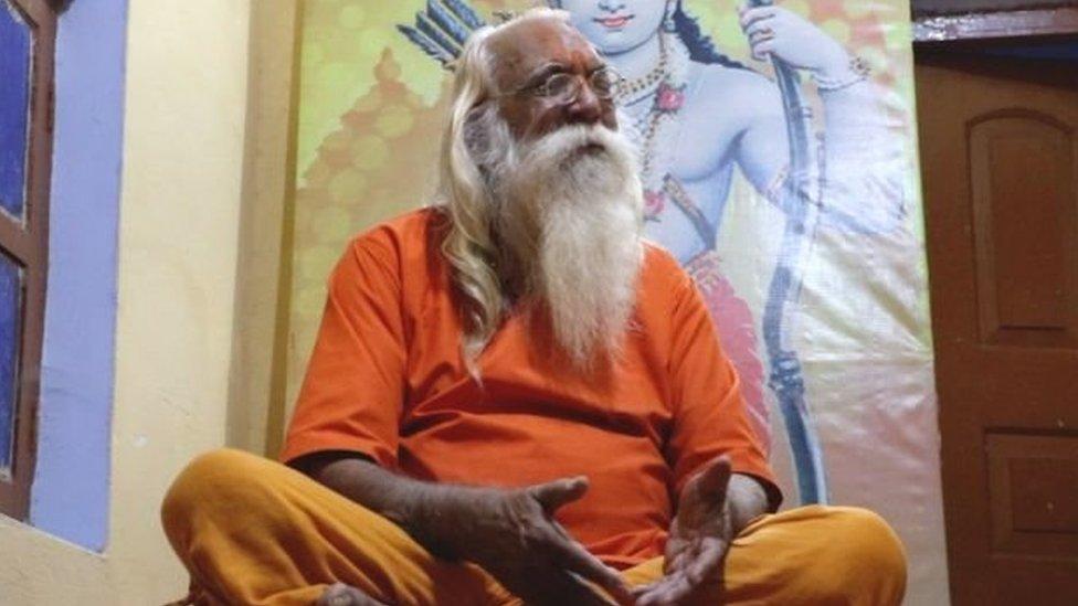 अयोध्या में शुरू हुआ अब नया विवाद